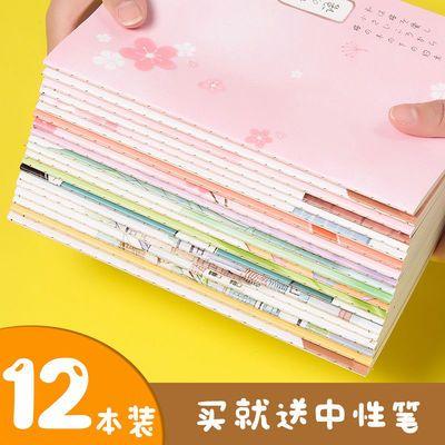 【12本装】B5/16K车线笔记本韩版可爱学生A5简约缝线练习本少女心