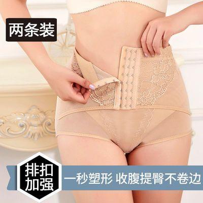 薄款中腰产后提臀收腹裤女瘦肚塑身束腰收胃瘦小腹燃脂减肥裤女生