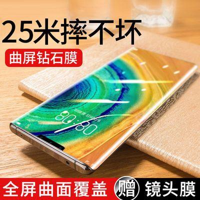 奢姿华为mate30钢化膜30pro手机5g曲屏全屏RS防摔全包蓝光手机膜