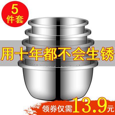 【五件套】不锈钢盆圆形加厚加深盆子家用厨房大号装汤和面洗菜盆