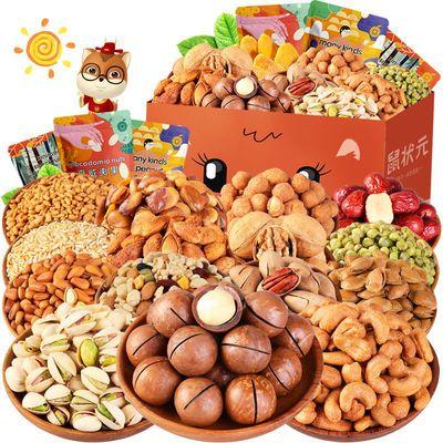 零食大礼包夏威夷果干果混合装好吃网红小吃每日坚果休闲食品批发