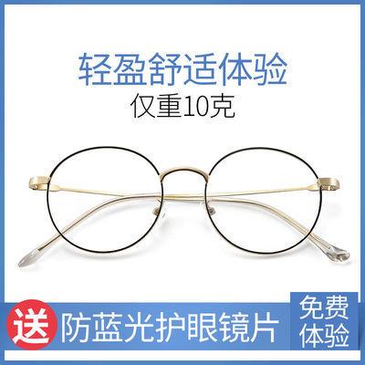 卡帝乐鳄鱼防蓝光辐射电脑眼镜男抗疲劳眼睛框平光护目镜女近视镜