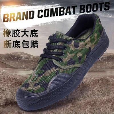 【厂家直销】硫化橡胶解放鞋男女工地耐磨防滑帆布迷彩军训作训鞋