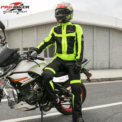 摩托车骑行服越野防风上衣裤子套装四季加厚保暖机车骑士防摔装备