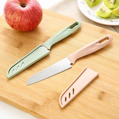 家用不锈钢切菜水果刀厨房多功能去皮器刮皮刀削皮刀实用瓜果刀具