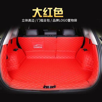 19 20款全新东南DX5专用全包围后备箱垫1.5L T国6汽车尾箱垫防水