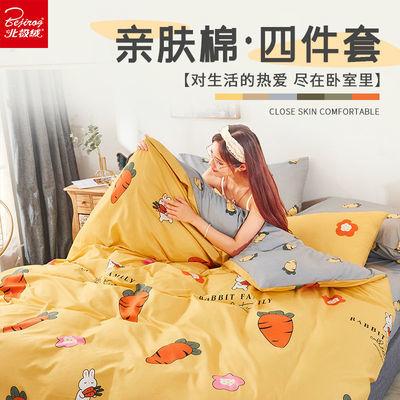 北极绒亲肤棉四件套床上用品加厚磨毛网红被套床单学生宿舍三件套