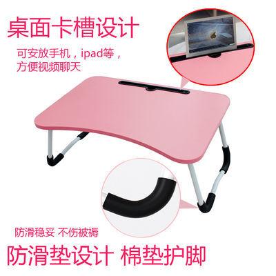 大学生宿舍床上用折叠桌可折叠笔记本电脑桌家用卡通小桌子密度板
