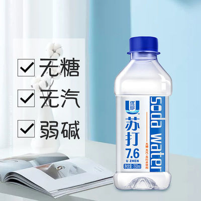 优珍苏打水饮料无糖无汽弱碱性饮用水350ml*24瓶包邮