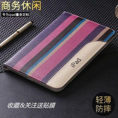 苹果ipadair2保护套a1474爱派5平板电脑皮套md788ch/a外套lpad1壳