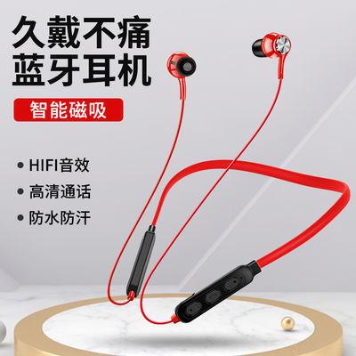 运动蓝牙耳机跑步便携式立体声挂脖式无线耳机适用于苹果安卓华为
