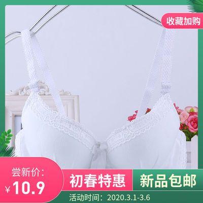 夏季胸罩白色有钢圈文胸聚拢薄款调整型小胸性感上托学生少女内衣