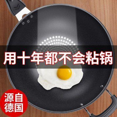德国技术晶钻不粘锅炒菜锅电磁炉炒锅铁锅具家用无油烟燃气灶通用
