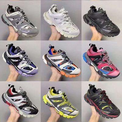 3代巴黎get版本老爹鞋Track3.0复古男女同款LED灯休闲跑步鞋