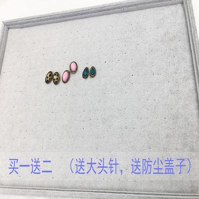 冰花绒首饰盘600孔耳钉展示收纳盘珠宝首饰盒饰品收纳盘绒布托盘