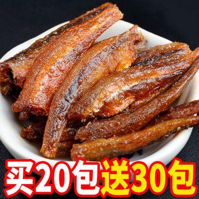 【2件减5】香辣小鱼仔即食湖南小鱼口水鱼毛毛鱼小鱼干休闲零食