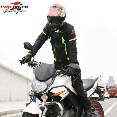 摩托车骑行服男女四季加厚防水套装越野防风上衣裤子机车骑士装备