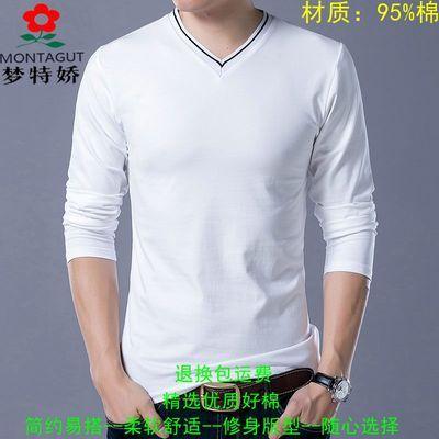 梦特娇春秋季中青年男士新款长袖T恤V领纯色薄款全棉鸡心领打底衫