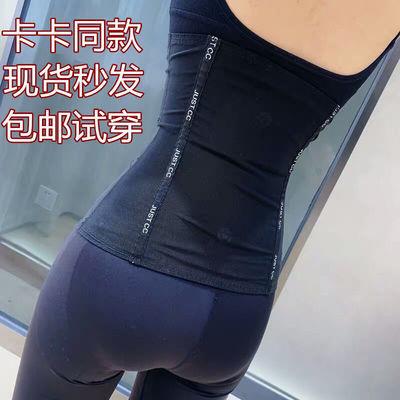 网红卡卡瘦身收腹带产后塑身衣腰封燃脂束缚带超薄收腰减肥神器夏