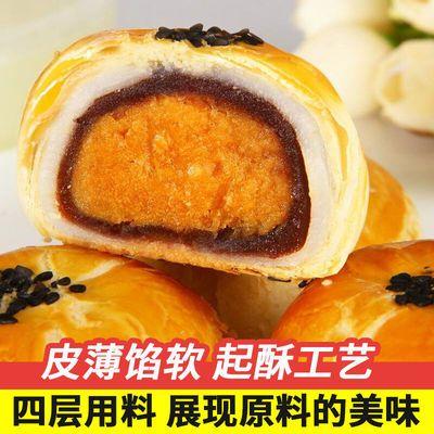 蛋黄酥整箱传统手工美食糕点网红蛋黄月饼休闲零食甜点心食品批发