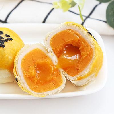 芝士流心酥金沙奶黄留心酥流芯非蛋黄酥网红零食小吃年货送礼6枚