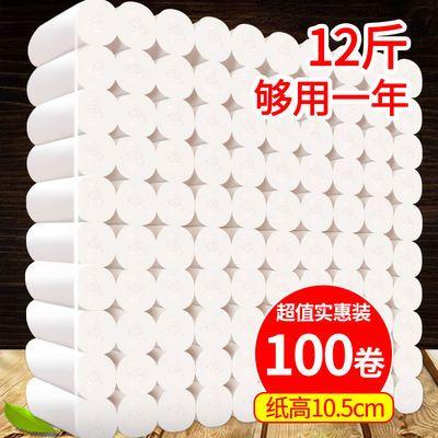12斤10斤5斤卫生纸卷纸批发家用手纸卫生纸厕纸大包装厕所纸十斤