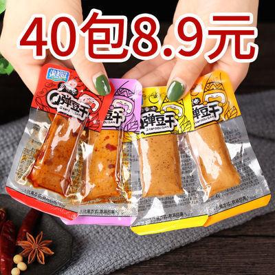 渝美滋豆腐干零食大礼包麻辣小吃辣条好吃的豆干休闲零食批发各种