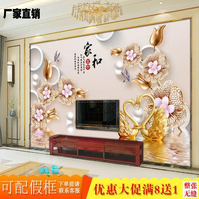 定制电视背景墙3D简约壁画墙纸5D立体墙画8D中式客厅沙发壁纸