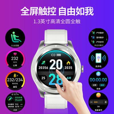 智能手表成人运动智能手环蓝牙电子手表女学生多功能黑科技手表