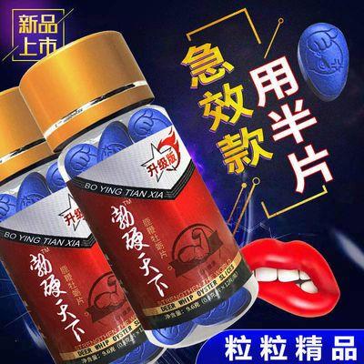 https://t00img.yangkeduo.com/goods/images/2020-08-06/5a16b2bef5a1f7e1403b0e27f605ef0b.jpeg