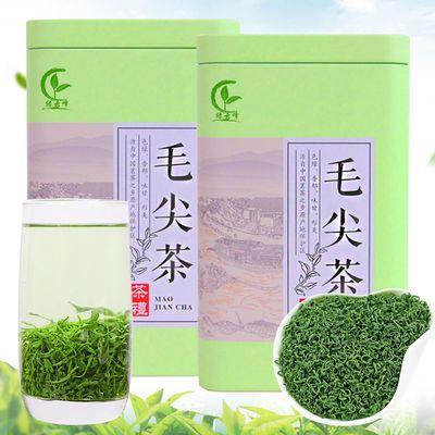 毛尖绿茶罐装 新茶绿茶茶叶云雾绿茶明前一级罐装125g