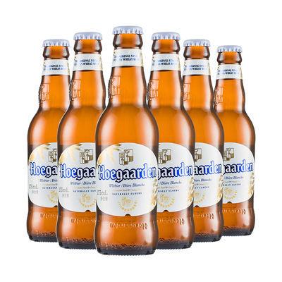 【特价】福佳白啤酒275ml组合装6瓶玫瑰红248ml比利时风味精酿白