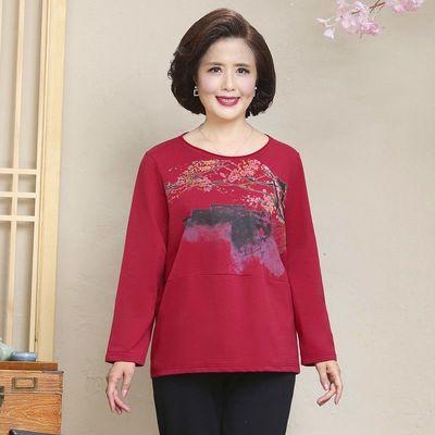 中老年女秋季加肥加大码纯棉长袖T恤胖妈妈200斤宽松洋气遮肚上衣