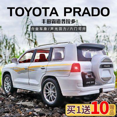 丰田霸道普拉多合金越野汽车模型仿真儿童玩具男孩酷路泽小汽车模
