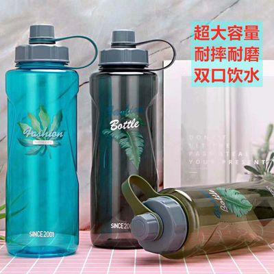 大容量PC水杯塑料杯子便携带滤网太空杯超大号户外运动水壶泡水瓶