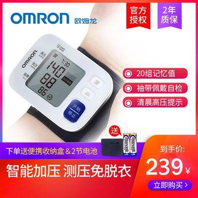 欧姆龙手腕式电子血压计T30J全自动家用血压测量仪高精准医用正品
