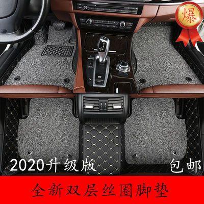 现代昂希诺IX25IX35名图悦动悦纳朗动瑞奕瑞纳逸行领动汽车脚垫
