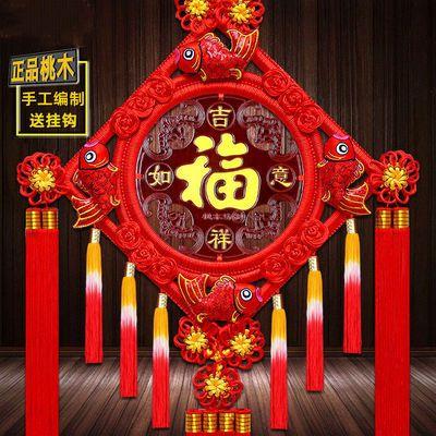 中国结挂件客厅大号桃木福字中国节玄关镇宅平安结家居装饰小挂件