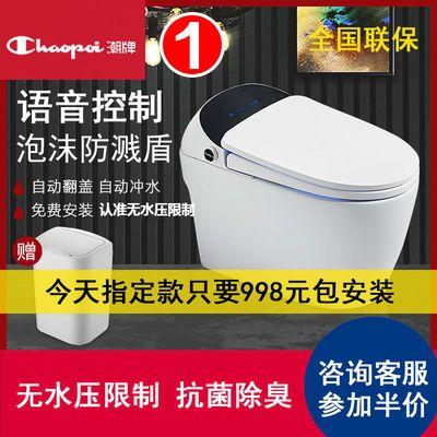 潮牌全自动翻盖一体式智能马桶家用坐便器座便电动冲水即热无水箱
