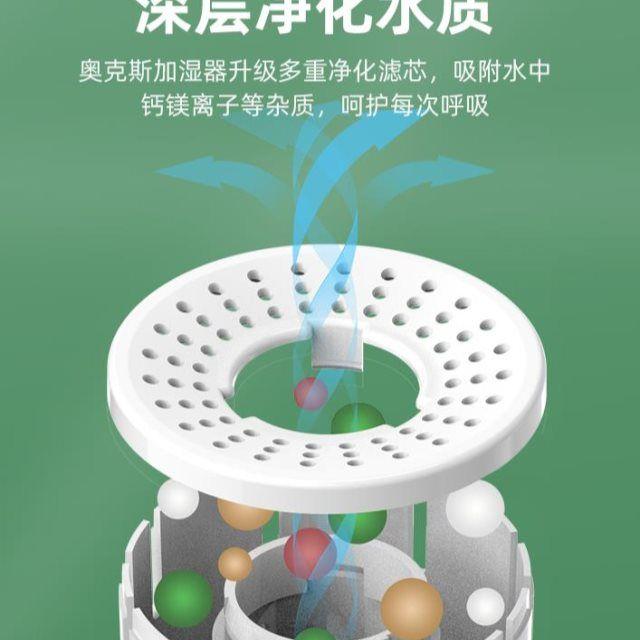 奥克斯加湿器家用静音大雾量空调卧室孕妇婴儿小型空气喷雾香薰机