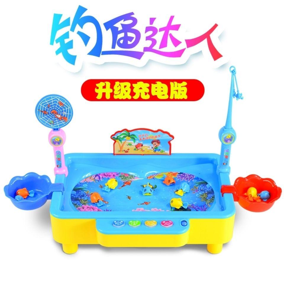 儿童钓鱼玩具男女孩1-2-3岁宝宝小猫电动钓鱼磁性益智捕鱼