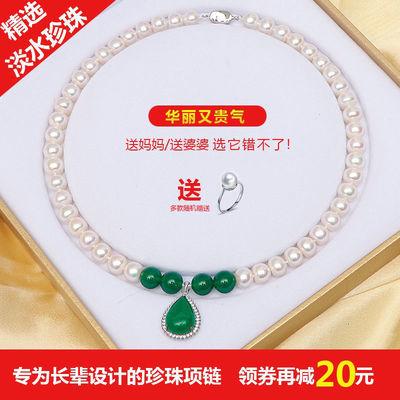 【假一赔十】9-10mm纯天然珍珠项链女正品真珍珠S925纯银扣送妈妈