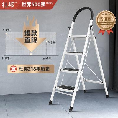 DuPont杜邦218年历史世界500强人字梯折叠梯子家用梯