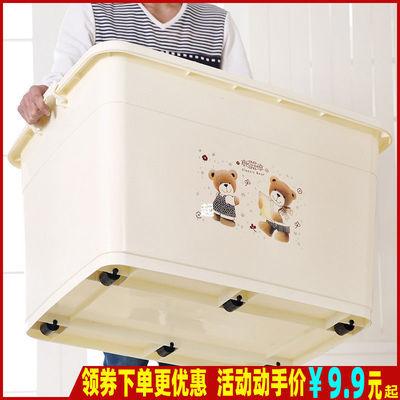 特大号收纳箱塑料衣服整理箱加厚清仓大号收纳盒有盖衣物储物箱子