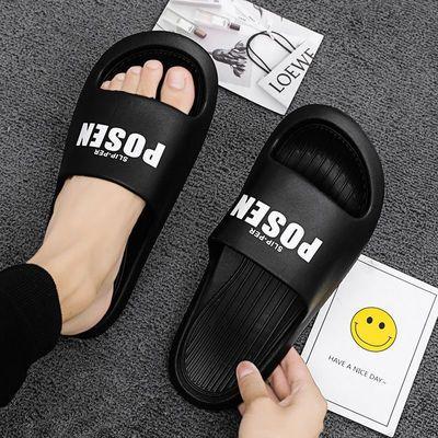2020新款男士EVA居家拖鞋潮流软底防滑浴室日系情侣沙滩鞋防臭ins