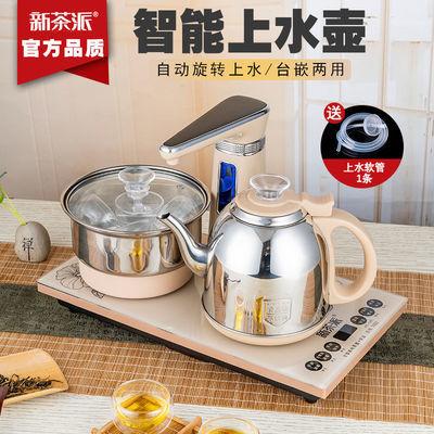 全自动上水烧水壶家用电热水壶抽水茶台一体泡茶壶茶具套装电茶炉