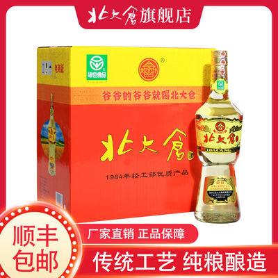大容量特惠装北大仓酒部优酒50度酱香型680ml白酒整箱6瓶限购1箱