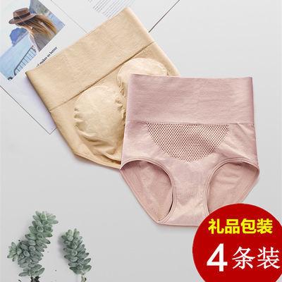 1/4条装女士内裤女高腰蜂巢暖宫收腹瘦肚子产后提臀减肥大码裤头