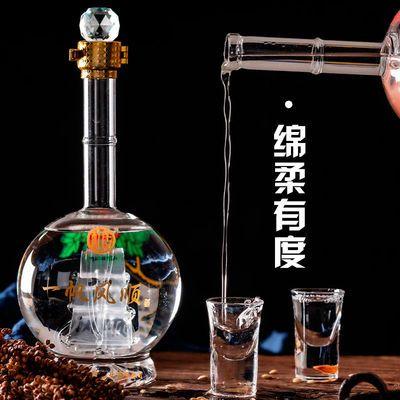 白酒整箱杜康村纯粮酿造浓香型白酒婚宴500ml送礼盒正品特价批发