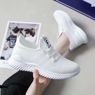 飞织网面运动鞋女学生2020春夏新款女鞋韩版潮跑步小白鞋透气网鞋